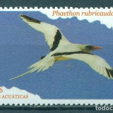 Sellos: ⚡ DISCOUNT CUBA 2016 BIRDS - WATERBRIDS OF CUBA MNH - BIRDS. Lote 253845425