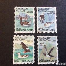 Sellos: GROENLANDIA Nº YVERT 179/2*** AÑO 1989. AVES (II). Lote 253931370