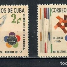 Sellos: ⚡ DISCOUNT CUBA 1962 THE WORLD YOUTH FESTIVAL, HELSINKI MNH - BIRDS, YOUNG PEOPLE, PIGEONS. Lote 255625710