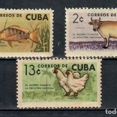 Sellos: ⚡ DISCOUNT CUBA 1964 THE POPULAR SAVINGS MOVEMENT MNH - AGRICULTURE, FISHING, HEN, COWS, FIS. Lote 255625830