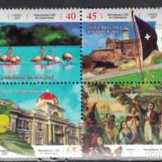 Sellos: ⚡ DISCOUNT CUBA 2019 BICENTENARY OF CITY OF CIENFUEGOS MNH - ARCHITECTURE, BIRDS, FLAGS, TOU. Lote 255626910