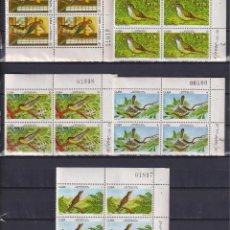 Sellos: ⚡ DISCOUNT CUBA 1978 CUBAN BIRDS MNH - BIRDS. Lote 255633005