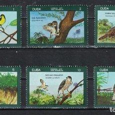Sellos: ⚡ DISCOUNT CUBA 1976 BIRDS MNH - BIRDS. Lote 255653130