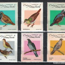 Sellos: ⚡ DISCOUNT CUBA 1979 BIRDS - DOVES AND PIGEONS MNH - BIRDS, PIGEONS. Lote 255653150