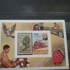 Sellos: HB COSTA MARFIL (COTE D'IVOIRE) NUEVA(SIN DENTAR)/1979/TRENES/AVES/PALOMA/COCHE/1CENT/MUERTE/R/HILL/. Lote 257430900