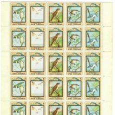 Sellos: ⚡ DISCOUNT CUBA 1983 FLORA AND FAUNA - BIRDS MNH - FLORA, BIRDS, FAUNA. Lote 257572735
