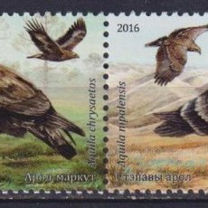 Sellos: ⚡ DISCOUNT BELARUS 2016 BIRDS - JOINT ISSUE WITH AZERBAIJAN MNH - BIRDS. Lote 257573665