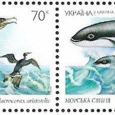 Sellos: ⚡ DISCOUNT UKRAINE 2002 FAUNA MNH - BIRDS, DOLPHINS, MARINE FAUNA. Lote 257578685