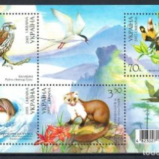 Sellos: ⚡ DISCOUNT UKRAINE 2005 KARADAG NATURE RESERVE MNH - BIRDS, FAUNA, INSECTS, DOLPHINS. Lote 257578825