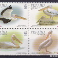Sellos: ⚡ DISCOUNT UKRAINE 2007 WWF - PINK PELICAN MNH - BIRDS, PELICANS. Lote 257578860