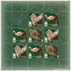 Sellos: ⚡ DISCOUNT RUSSIA 2007 RARE ANIMALS MNH - FAUNA, HERONS. Lote 258861565