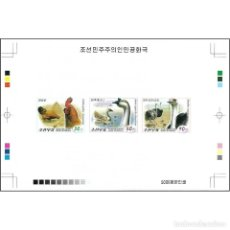 Sellos: ⚡ DISCOUNT KOREA 2016 DOMESTIC BIRD MNH - BIRDS, HEN, DUCKS, OSTRICHES, IMPERFORATES. Lote 260543155