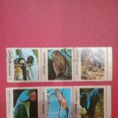 Francobolli: SELLO MANAMA (E.A.U) MTDOS/1972/AVES/PAJAROS/ANIMALES/FAUNA/PATO/LORO/COTORRA/BUHO/MOCHUELO/PELICAN/. Lote 260677065