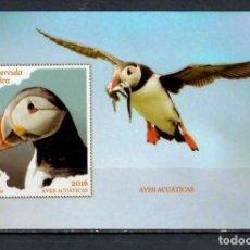 Sellos: ⚡ DISCOUNT CUBA 2016 BIRDS - WATERBRIDS OF CUBA MNH - BIRDS, DUCKS. Lote 261277605