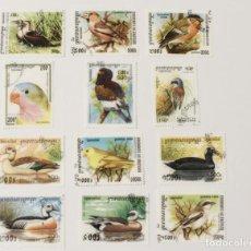 Sellos: 12 SELLOS DE AVES DE CAMBOYA. Lote 262070025