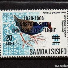 Sellos: SAMOA 227** - AÑO 1968 - FAUNA - AVES - 40º ANIV. DEL VUELO TRANSPACIFICO DE CHARLES KINGSFORD. Lote 267641719