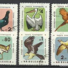 Sellos: 319A-BULGARIA SERIE COMPLETA AVES PÁJAROS 1961 Nº 1060/5 NATURALEZA. FAUNA.. Lote 267647964