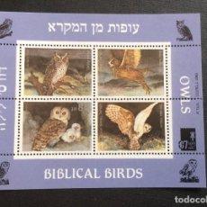 Sellos: ISRAEL Nº YVERT HB 34*** AÑO 1987. AVES BIBLICAS. RAPACES NOCTURNAS. Lote 268783449
