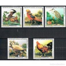 Sellos: ⚡ DISCOUNT CUBA 2001 INTERNATIONAL STAMP EXHIBITION, HONG KONG 2001 - HONG KONG, CHINA - BIRDS. Lote 268833779