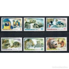 Sellos: ⚡ DISCOUNT CUBA 2007 ANIMALS IN THE NATIONAL ZOO NG - ANIMALS, TURTLES, MONKEYS, PARROTS. Lote 268833924