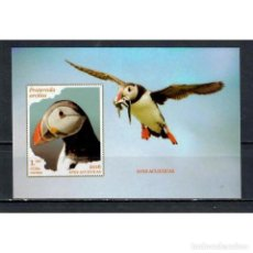 Sellos: ⚡ DISCOUNT CUBA 2016 BIRDS - WATERBRIDS OF CUBA MNH - BIRDS, DUCKS. Lote 268834159