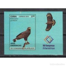 Sellos: ⚡ DISCOUNT CUBA 2018 ENDEMIC BIRDS MNH - BIRDS. Lote 268834334