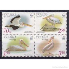 Sellos: ⚡ DISCOUNT UKRAINE 2007 WWF - PINK PELICAN MNH - BIRDS, PELICANS. Lote 268836109
