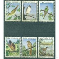 Sellos: ⚡ DISCOUNT CUBA 1975 BIRDS MNH - BIRDS. Lote 270385018