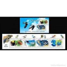 Sellos: ⚡ DISCOUNT KOREA 2011 BIRDS MNH - BIRDS. Lote 270386368