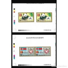 Sellos: ⚡ DISCOUNT KOREA 1983 INTERNATIONAL TRADE FAIR FOR BRANDS TEMBAL 83 MNH - BIRDS, THE BEARS,. Lote 270386558