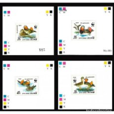 Sellos: ⚡ DISCOUNT KOREA 1987 BIRDS MNH - BIRDS, IMPERFORATES. Lote 270386628