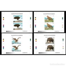 Sellos: ⚡ DISCOUNT KOREA 1992 PREDATOR BIRDS MNH - BIRDS, IMPERFORATES. Lote 270386728