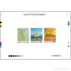 Sellos: ⚡ DISCOUNT KOREA 2004 MIND GAMES MNH - BIRDS, NATURE, IMPERFORATES. Lote 270387053