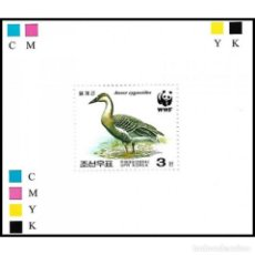 Sellos: ⚡ DISCOUNT KOREA 2004 ГУСИ MNH - DUCKS, SWANS, IMPERFORATES. Lote 270387118