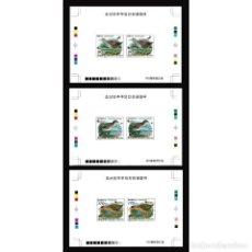 Sellos: ⚡ DISCOUNT KOREA 2009 BIRDS MNH - BIRDS, IMPERFORATES. Lote 270387288