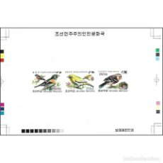Sellos: ⚡ DISCOUNT KOREA 2012 BIRDS MNH - BIRDS, IMPERFORATES. Lote 270387458