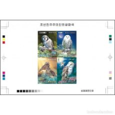 Sellos: ⚡ DISCOUNT KOREA 2013 OWLS MNH - OWLS. Lote 270387553