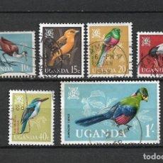 Selos: SELLOS UGANDA AVES -19/51. Lote 287221853
