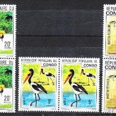 Sellos: CONGO MNH 1976 AVES PAJAROS BIRD OISEAUX POR PAREJAS **. Lote 287602178