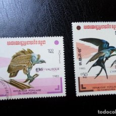 Sellos: *KAMPUCHEA, 1983, AVES. Lote 287939228