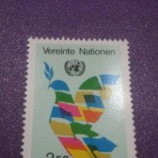 Sellos: SELLO NACIONES UNIDAS (VIENA) NUEVOS/1980/PAZ/PALOMA/AVES/PAJARO/BANDERAS/ANIMALES/EMBLEMA/RAMA/OLIV. Lote 288070603