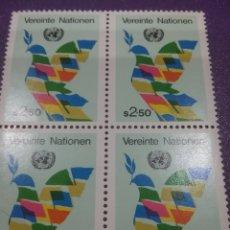 Sellos: SELLO NACIONES UNIDAS (VIENA) NUEVOS/1980/PAZ/PALOMA/AVES/PAJARO/BANDERAS/ANIMALES/EMBLEMA/RAMA/OLIV. Lote 288070918