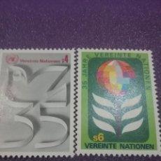 Sellos: SELLO NACIONES UNIDAS (VIENA) NUEVOS/1980/35ANIV/NACIONES/UNIDAS/PALOMA/AVE/PAJARO/GLOBO/SIMBOLO/ANI. Lote 288071293