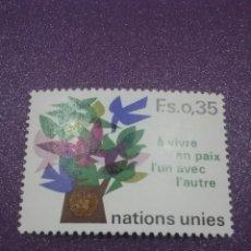 Sellos: SELLO NACIONES UNIDAS (GINEBRA) NUEVO/1978/PAZ/ARBOL/PLANTA/FLORA/FLORES/AVES/PAJAROS/ANIMALES/PALOM. Lote 288366488