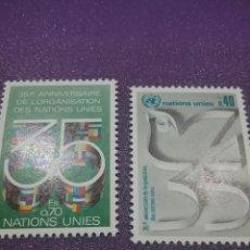 Sellos: SELLO NACIONES UNIDAS (GINEBRA) NUEVOS/1980/35ANIV/NACIONES/UNIDAS/PALOMA/AVE/PAJARO/BADERA/NUMERO/. Lote 288390198