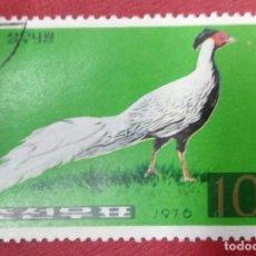 Sellos: COREA DEL NORTE 1976. FAISANES. SILVER PHEASANT (LOPHURA NYCTHEMERA)YT:KP 1363C,. Lote 288587918