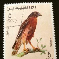 Sellos: MICHEL UM 232A - UMM AL QAIWAIN - ANIMALES (FAUNA) | AVES | AVES RAPACES - 1968. Lote 288914268
