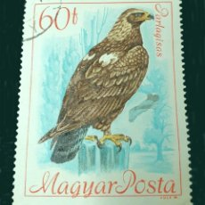 Sellos: MICHEL HU 2400A - HUNGRÍA - 1968 - RAPACES - EASTERN IMPERIAL EAGLE (AQUILA HELIACA). Lote 289449578