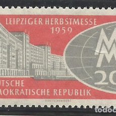Sellos: ALEMANIA - ORIENTAL - 20 PFENNNIG - FERIA DE OTOÑO 1959 DE LEIPZIG - MI: 712 - MNH. Lote 289596788