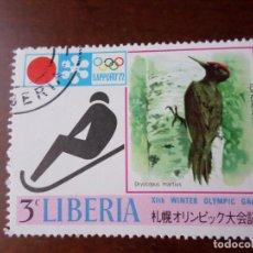 Sellos: LIBERIA, 1971, SELLO USADO TEMA AVES, YVERT 549. Lote 293943778